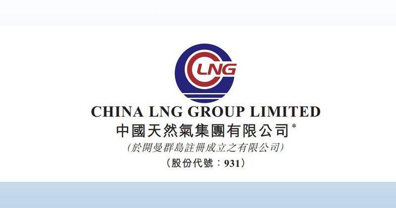 中國天然氣全年虧損收窄至8226萬元 不派息
