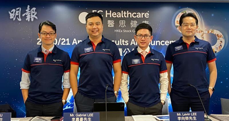 醫思健康:未來五年收入目標60億元 港物色更多專科。李嘉豪(左二)、李向榮(右二)。(蕭嘉聰攝)