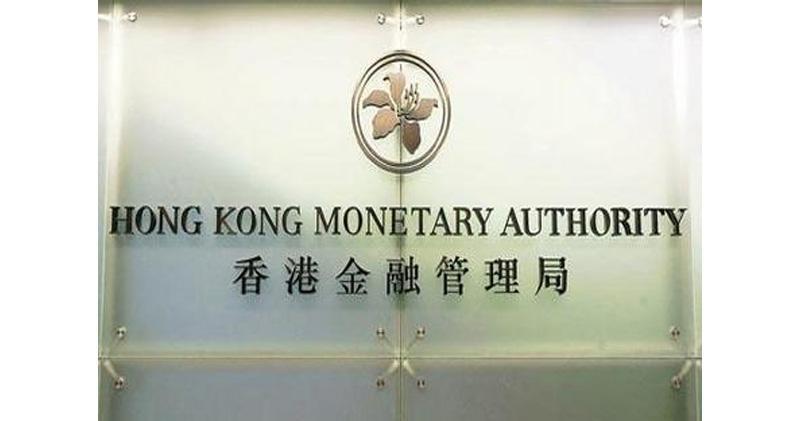5月港元存款增0.8%