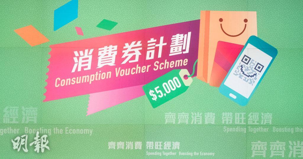 虛擬銀行 富融銀行伙WeChat Pay HK推5000元電子消費券優惠