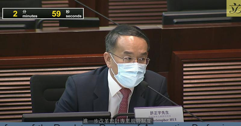 許正宇:財匯局擴權擬先立法 明年確定過渡安排