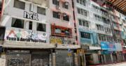 鄧成波家族加連威老道舊樓本月底強拍 底價19.26億