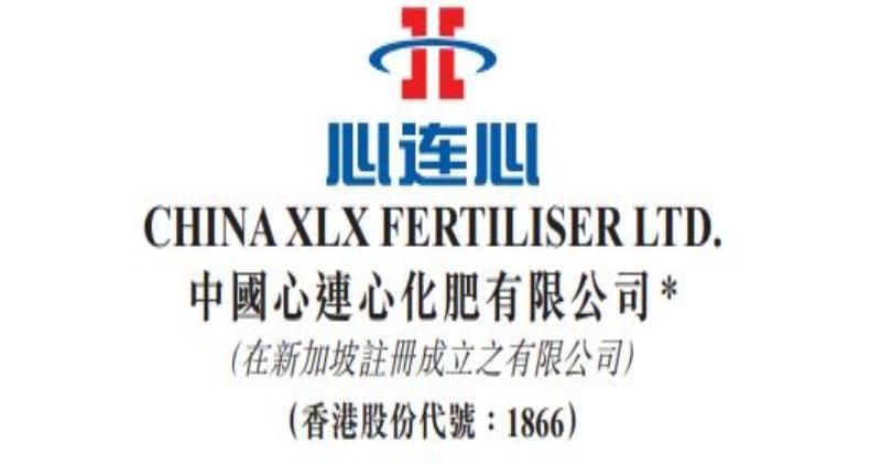 中國心連心化肥發盈喜 上半年多賺兩倍
