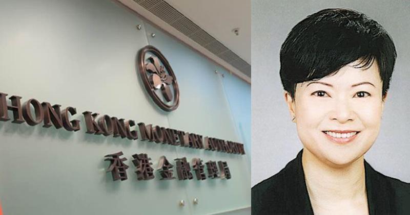 金管局證實助理總裁蘇家碧將離職 高級顧問陳羿11月接替
