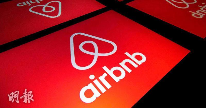 Airbnb︰夏季本地訂房搜尋量增四成