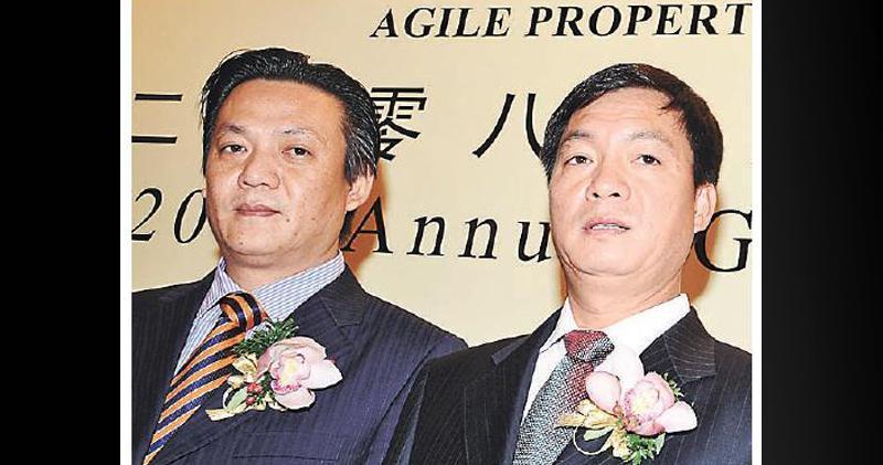 雅居樂 陳卓賢(左)