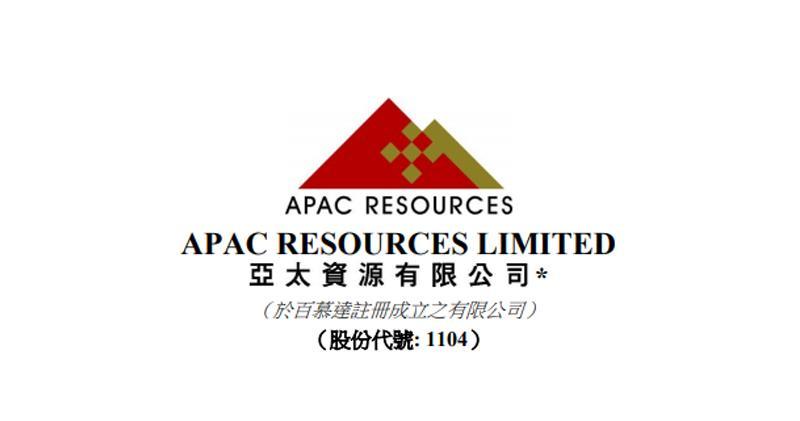 亞太資源虧轉盈  全年賺不少於12億元