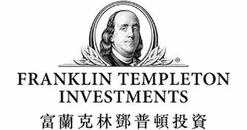 富蘭克林鄧普頓:價值股下半年仍跑贏 惟部分估值過高