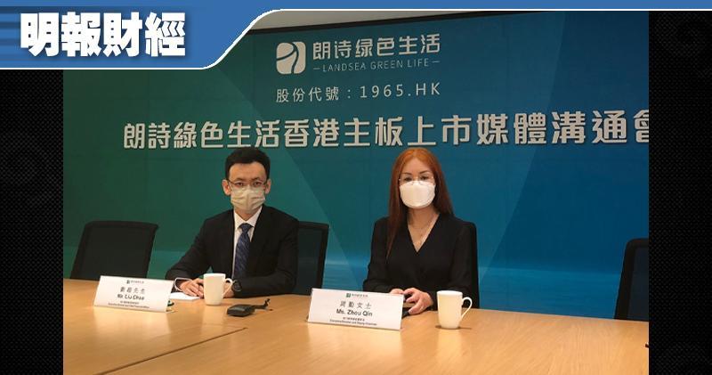 左:朗詩綠色生活首席財務官劉超 右:副董事長周勤