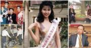 前亞姐曹央雲2.3億沽紅莓閣洋房 15年勁賺1.73億