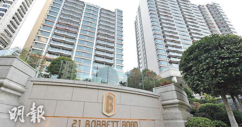 21 BORRETT 高層戶逾2億沽 實呎破9萬元