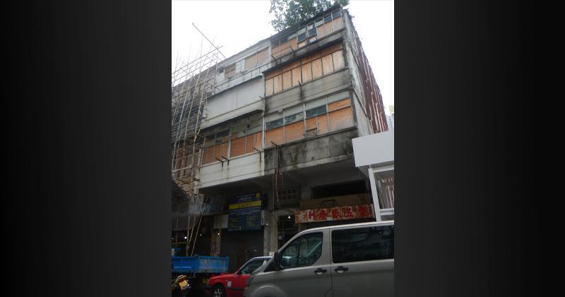 恒地耀東街9至14號項目明強拍 底價5.24億