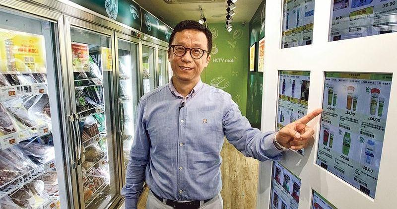 香港電視一度跌近6% 失守10元關口