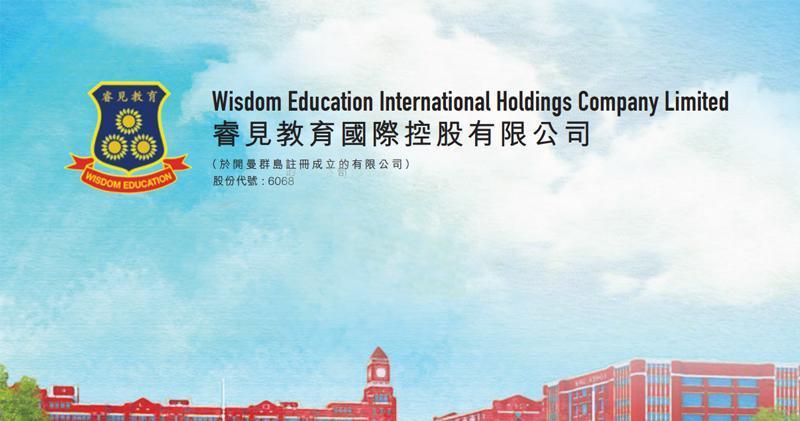 中國教育部部署支持探索開展暑期託管服務 個別教育股向上