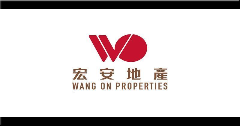 宏安鳴鳳街項目獲批強拍令 底價8.05億