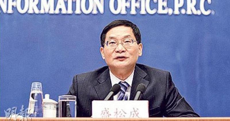 盛松成為前人行調查統計司司長