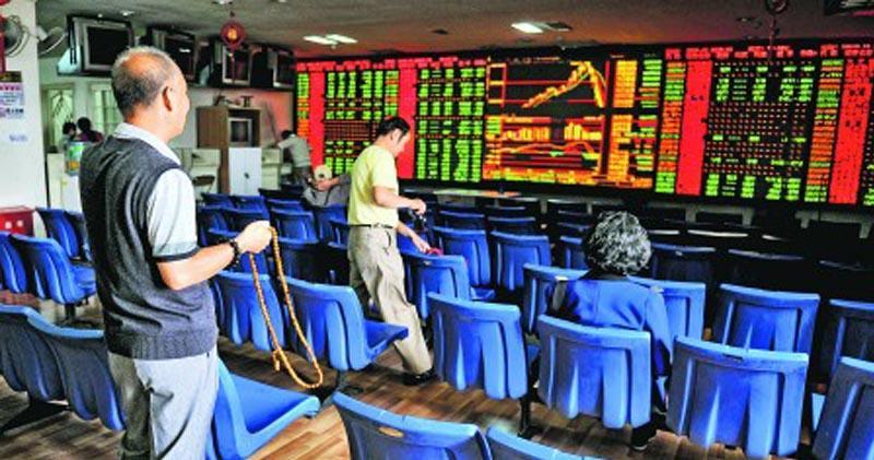 人行降準利好中港股市 兩市成交額逾1.3萬億人幣