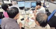 港股高開178點 科技股普遍向上  華南職業教育首掛挫近9%