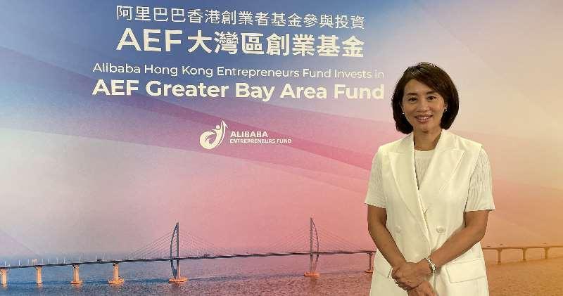 阿里巴巴香港創業者基金執行董事周駱美琪