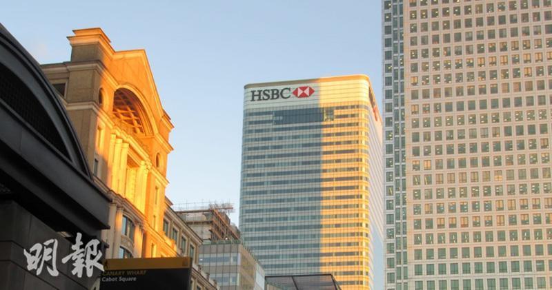 英倫銀行取消銀行派息限制 匯控午後升逾4%