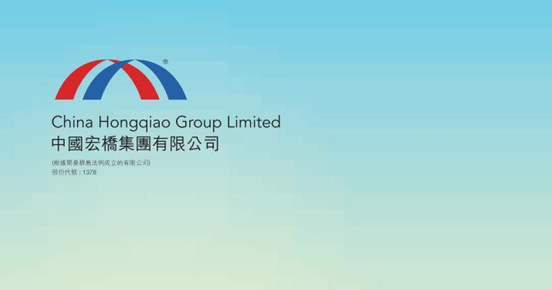 中國宏橋斥約4.5億元收購威海銀行1.388億股H股