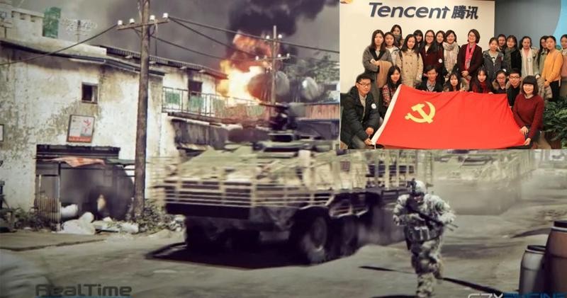 騰訊擬購軍事模擬軟件商或受阻 賣方憂中國演練對台和西方的戰爭(網上圖片)