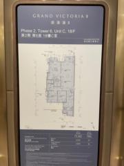 維港滙II 第六座18樓C室示範單位