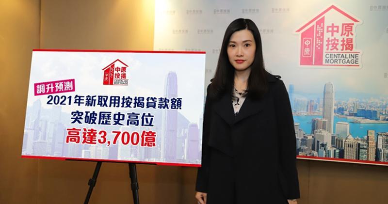 中原按揭王美鳳:全年新取用按揭料3,700億創新高