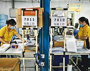 蘇寧易購通告表示,根據新新零售基金二期的合伙協議,阿里及南京新興零售發展基金各自均無法對基金經營決策構成重大影響。圖為蘇寧易購北京物流基地。(資料圖片)