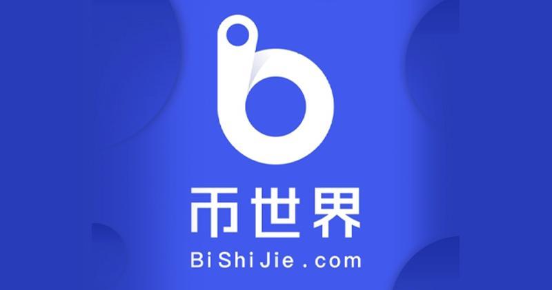 幣世界宣布其App和網站在中國境內停止運營