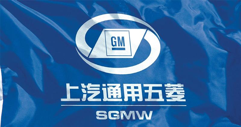 五菱汽車下月將召回旗下五菱、寶駿等系列部份車輛。