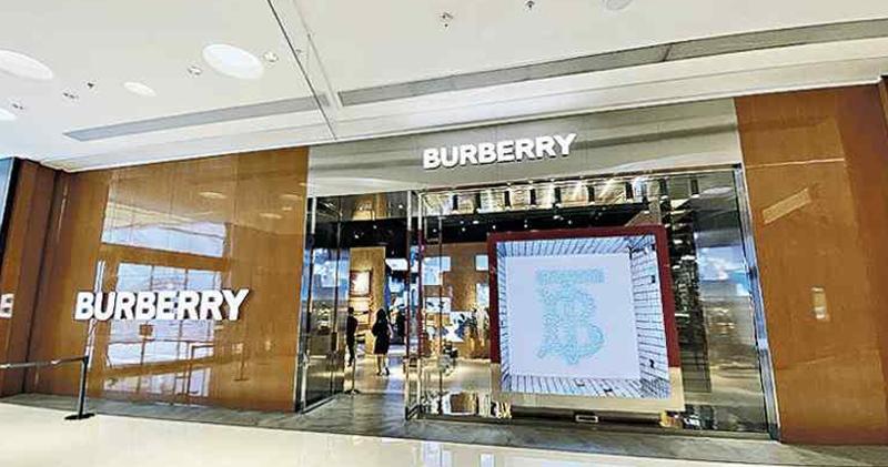 Burberry首財季同店銷售反彈九成 內地按年升逾55%