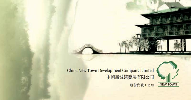 中國新城鎮料上半年多賺2.6倍