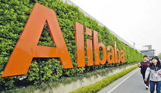 阿里巴巴下月3日公布次季業績