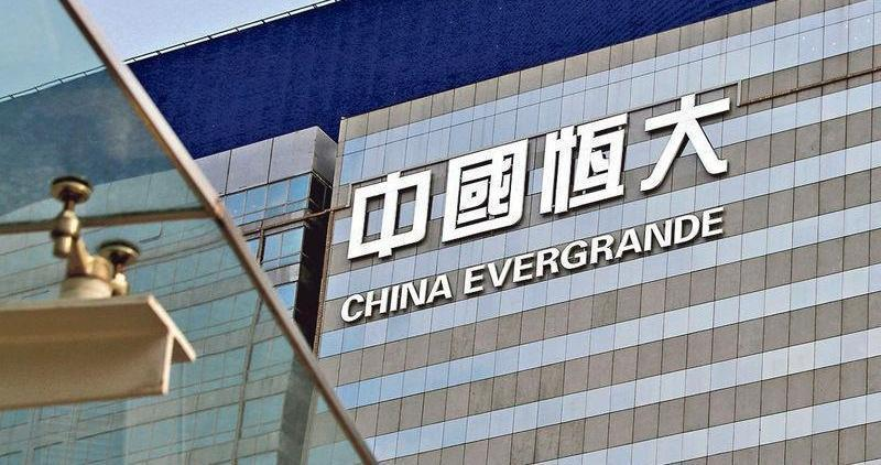 傳中國恒大明年分拆恒大冰泉在港上市