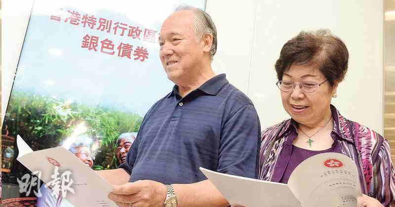 銀色債券|中銀:首日錄逾萬宗申請 人均認購25手