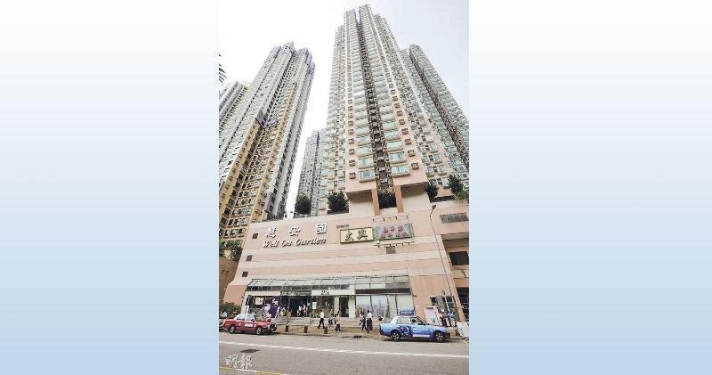 慧安園兩房呎售逾1.83萬 創屋苑新高