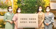 協成行高級項目經理陳婉霞(左二)表示,芳菲料日內上載價單,首批將推出30伙。(鍾林枝攝)