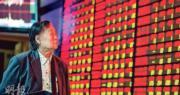 內地股市半日向上 創板指收復3500點