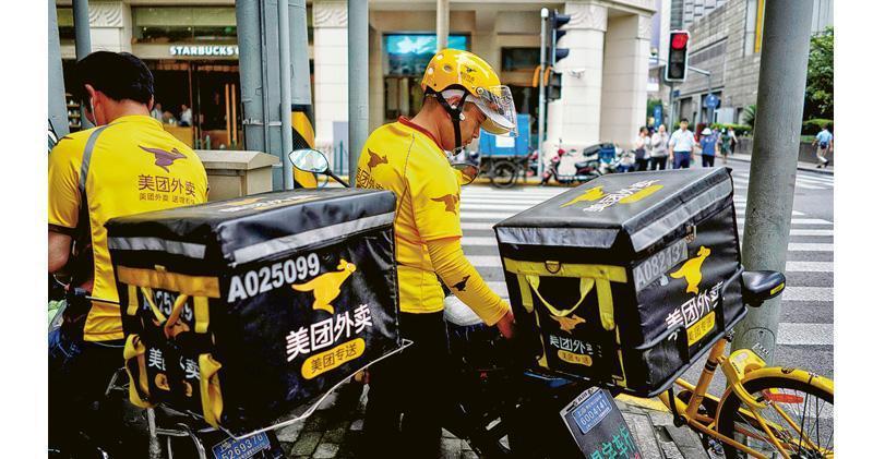 美團捐1億人幣予河南 免費贈63萬件糧油物資