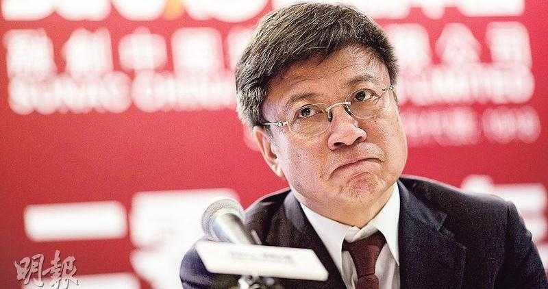 融創中國今加碼7590萬元回購330萬股 全日升2.67%