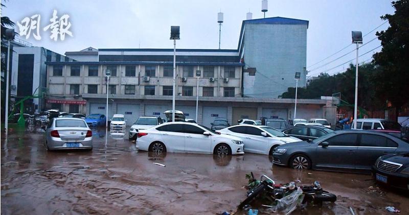 中國平安據報接逾2萬宗河南雨災報案 料涉賠償逾6億人幣