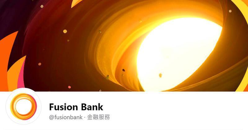 Fusion Bank推私貸按貸款餘額逐日計息 實際年利率4.77%
