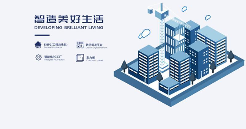 築友智造:建築構件及產品銷售合同按年增長近3.7倍