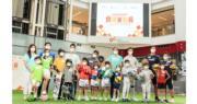 奧運將開幕 信和商場800萬打造連串活動「齊撐運動員」