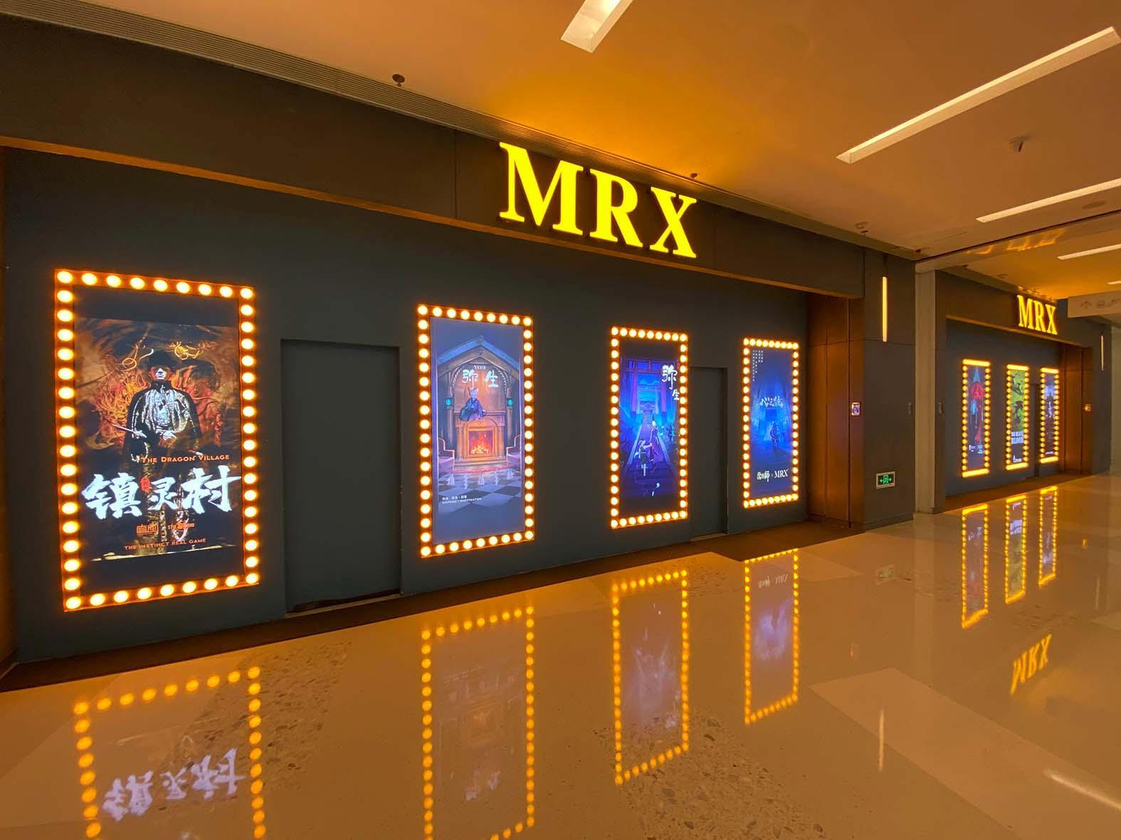 名為Mr.X 的密 室, 會上演各式 「劇本殺」,頗受 年輕人歡迎,