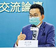 香港工業總會副主席莊子雄認為,港府應選定先進電子業、食品科技、回收環保及生物科技等四大優勢行業,積極推動本地「再工業化」。
