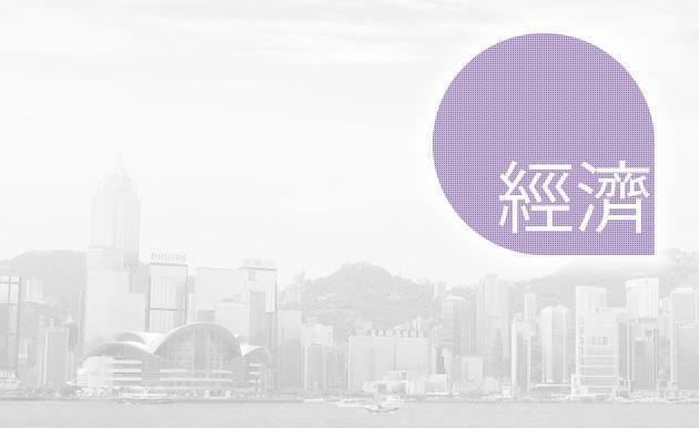 亞銀金融推NFT交易平台