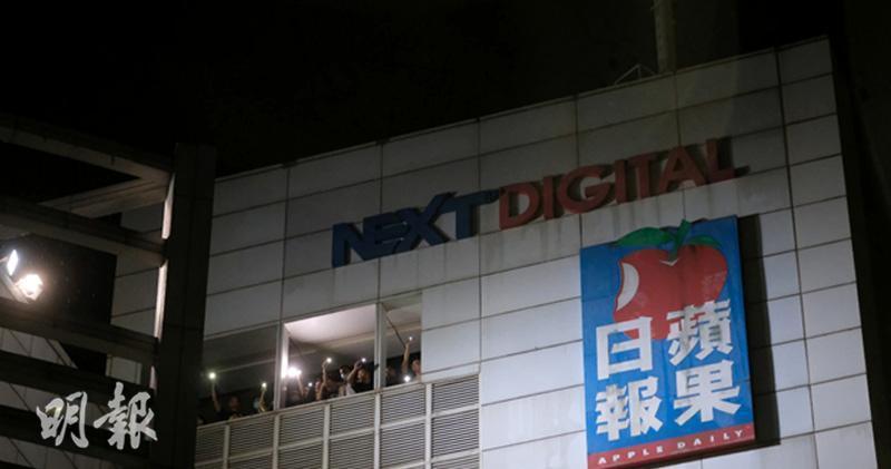 壹傳媒5月底持現金約3.4億 已償還大股東黎智英貸款1.5億元