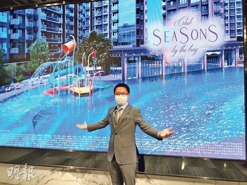 新地胡致遠(圖)表示,Wetland Seasons Bay第1期已獲批預售樓花,最快8月上旬上載樓書及開放示範單位。(盧浩鏘攝)